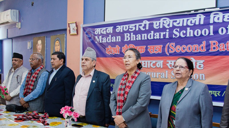 Marxist Schooling at Madan Bhandari School of Asia Left Review Online Com