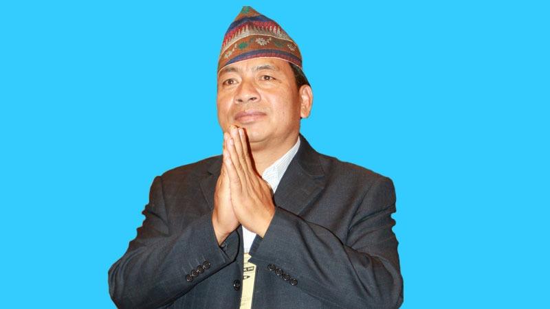 Nanda Bahadur Pun Pashang