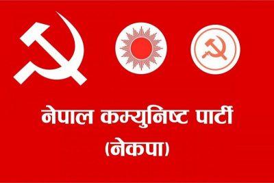 नेकपा काठमाडौंले टुंग्यायाे २ सय २५ सदस्यीय जिल्ला कमिटी