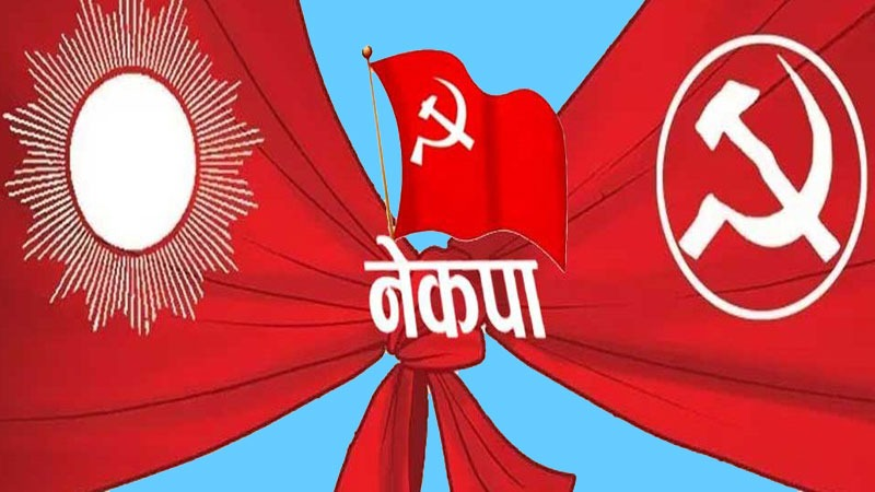 Unification of CPN (UML) and CPN (Maoist Centre)