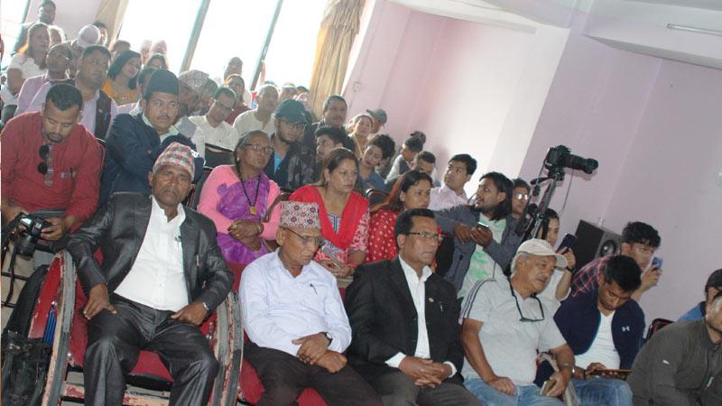 Rup Lal Vishwakarma Smriti Sabha and Book Release program at Sambad Dabal\i