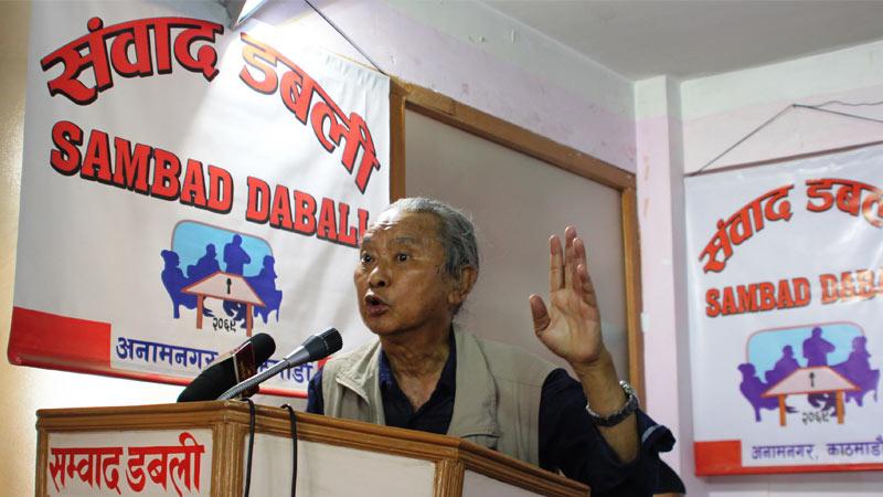 Swanam Sathi Rup Lal Bishwakarma Smriti Sabha and Book Release program at Sambad Dabali