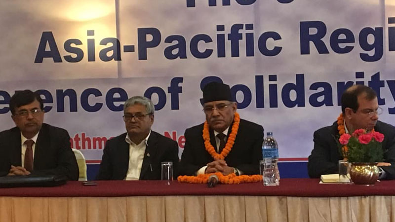 Chairman Prachanda Inaugurating 9th Asia Pacific Conference for Solidarity with Cuba