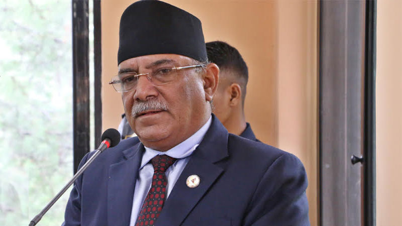 Chairman Prachanda Pushpa Kamal Dahal Prachanda
