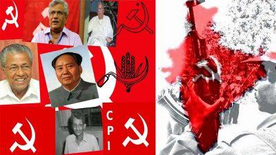 भारतीय कम्युनिस्ट आन्दोलनको नियति र त्यसको शिक्षा