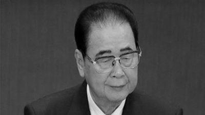 जनवादी गणतन्त्र चीनका पूर्व प्रधानमन्त्रीको निधन