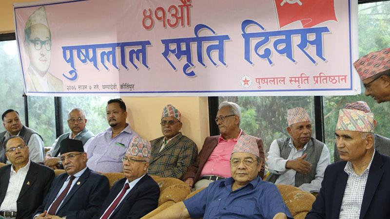Chairman Prachanda on Pushpa lal Memorial Day at Kritipur