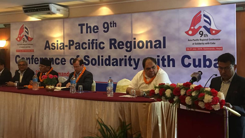 Rabindra Adhikari at 9th Asia PAcific Conference for Solidarity with Cuba
