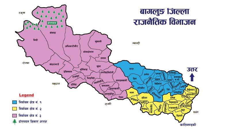 बागलुङमा स्थानीय सरकारका नीति तथा कार्यक्रम: एक विश्लेषण