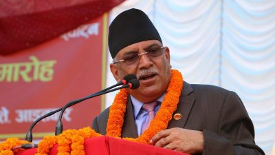 Pushpa Kamal Dahal, Chairman Prachanda