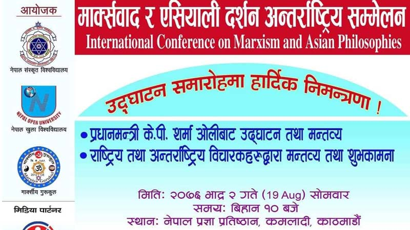 Marxism and Asian Philosophy Marxian Gurukul