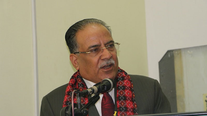 Pushpa Kamal Dahal Prachanda