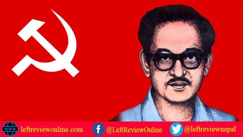 नेपाल कम्युनिस्ट पार्टीको पहिलो घोषणा पत्र