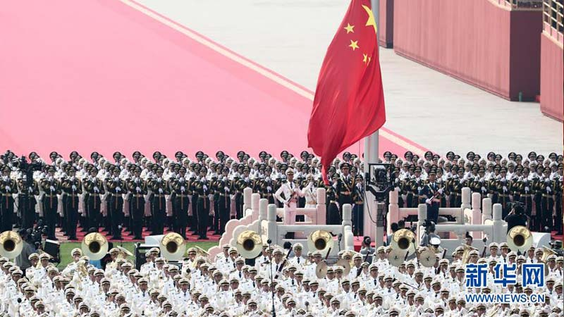 70th Founding Day of China