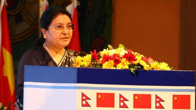 HE President Bidya devi Bhandari. Vidya Debi Bhandaree