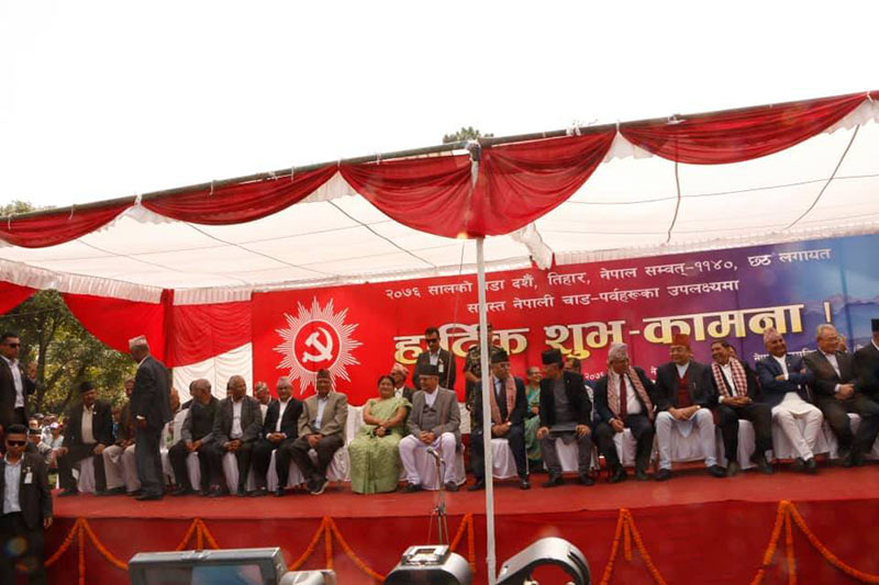 prachanda, kp oli, ncp, chiyapan, high tea