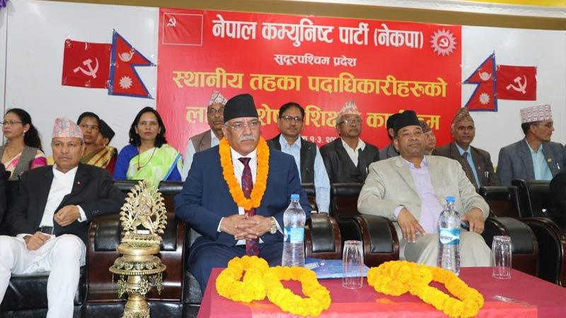 Dhangadhi chiyapan prachanda, bhim rawal