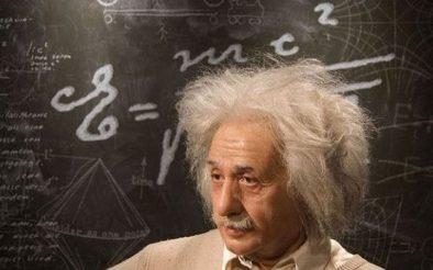 महान वैज्ञानिक अल्बर्ट आइन्स्टाइन