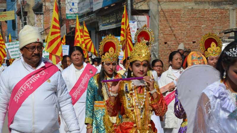 Om shanti, Baglung mahotsab, Baglung festival