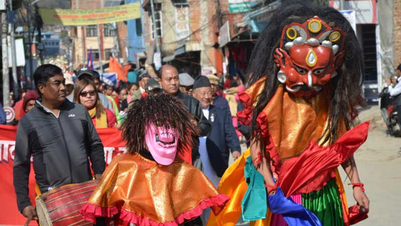 LAkhe nach, Baglung mahotsab, Baglung festival