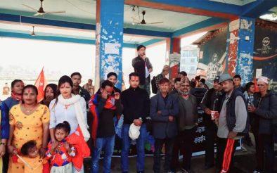 जनसरकार प्रमुखसहित विप्लव माओवादीका दर्जनौँ कार्यकर्ता वैद्य माओवादीमा