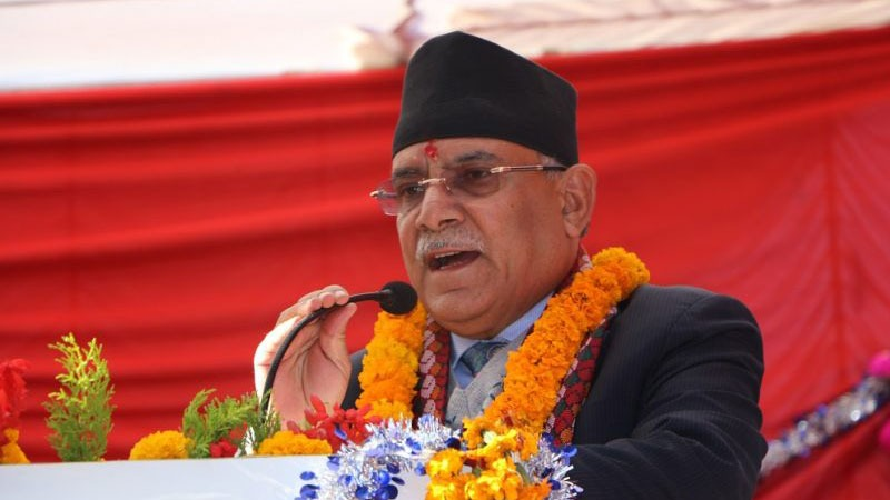 chairman prachanda, pushpa kamal dahal