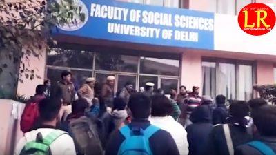 दिल्ली विश्वविद्यालयमा नागरिकता विधेयकको विरूद्ध