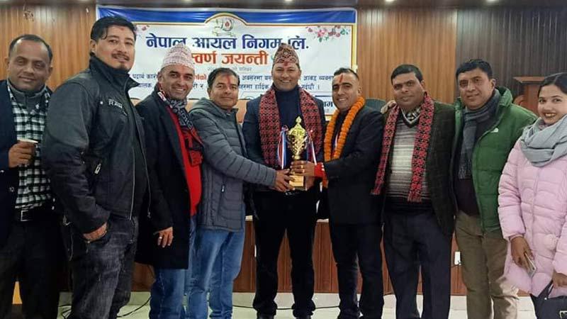 Nepal Oil Nigam, corporation, Golden jubilee