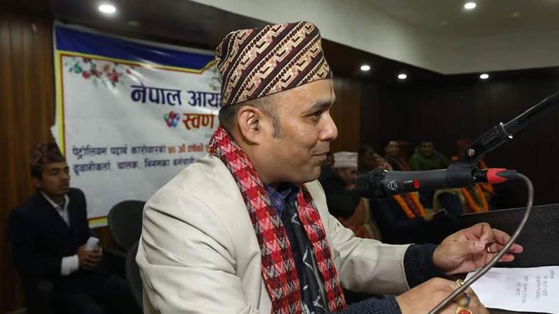 Nepal Oil Corporation, nigam, NOC, Golden Jubilee,