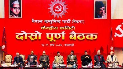 नेकपा केन्द्रीय समितिको दोस्रो बैठक ऐतिहासिक निर्णयहरू गर्दै सम्पन्न