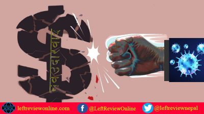 कोरोना महामारी र नवउदारवादको पराजय